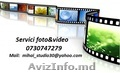 Ofer servici foto&video albume foto digitale etc